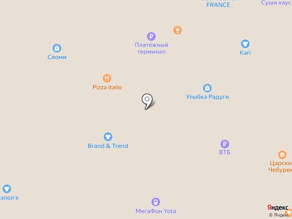 Магазин сувениров и подарков на карте Салавата