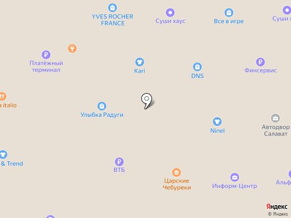 Магазин профессиональной косметики на карте Салавата