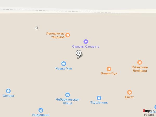 Магазин товаров для здоровья на карте Салавата