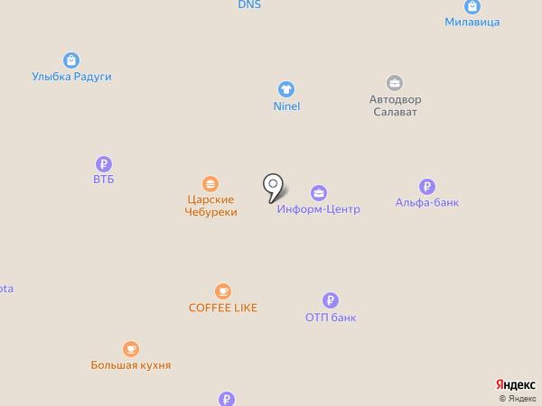 BRAND & TREND на карте Салавата