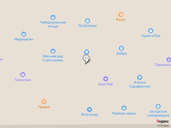 Шатлык на карте Салавата