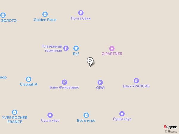 DNS на карте Салавата