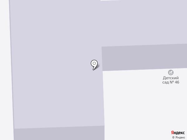 Детский сад №46 на карте Салавата