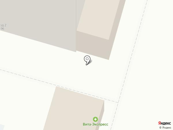 Вита Экспресс на карте Уфы