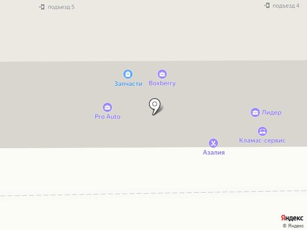 Кламас-Сервис на карте Салавата