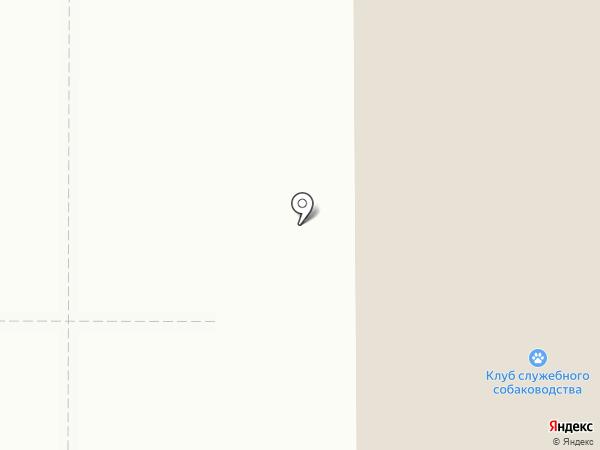 Клуб служебного собаководства на карте Салавата