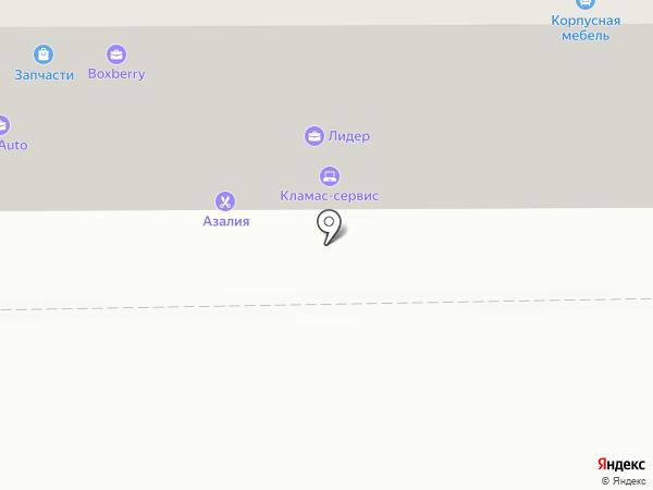 Кламас Сервис на карте Салавата