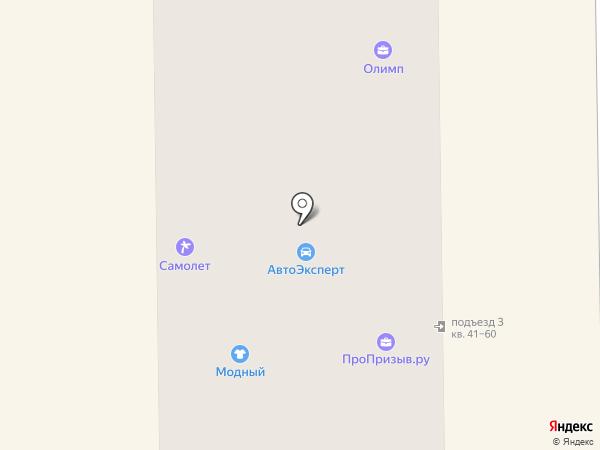 Самолет на карте Салавата