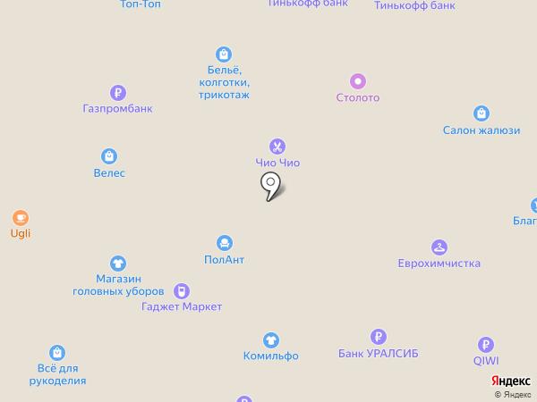 Маркиз на карте Салавата