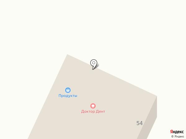 Швейное ателье на карте Стерлитамака