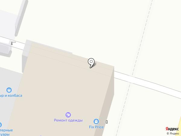 Магазин профессиональной косметики на карте Уфы