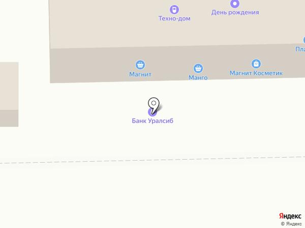 Магнит на карте Салавата