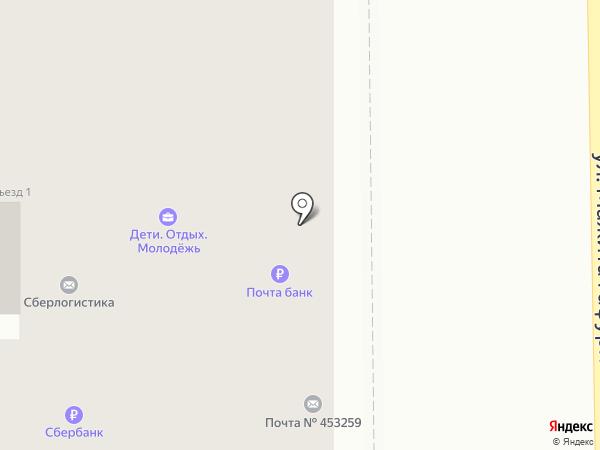 Почтовое отделение №9 на карте Салавата