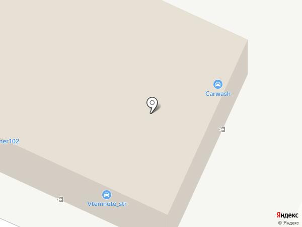 H2O на карте Стерлитамака