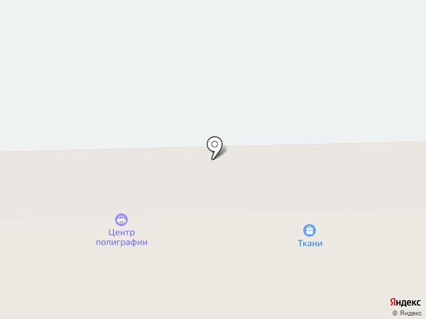 Магазин тканей и товаров для шитья на карте Стерлитамака