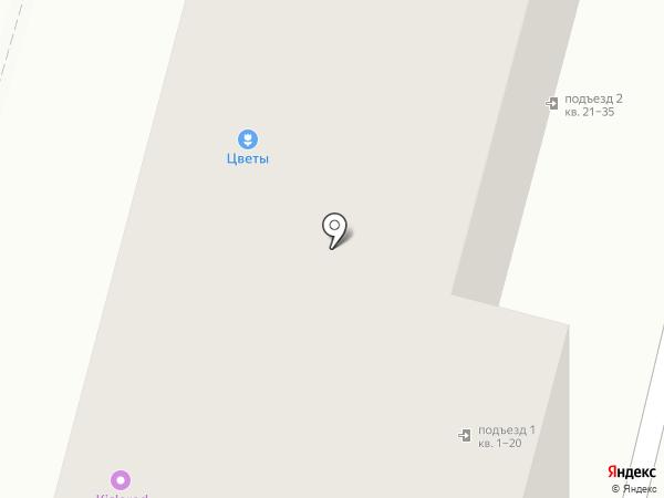 ХМЕЛЬ И СОЛОД на карте Уфы