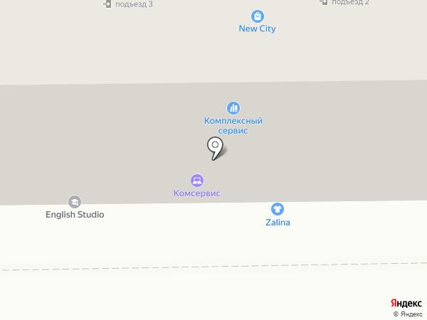 Комсервис на карте Салавата