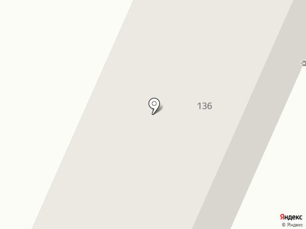 Геодезическая компания на карте Стерлитамака