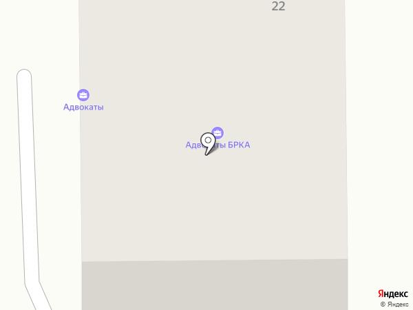 Башкирская Республиканская коллегия адвокатов на карте Салавата
