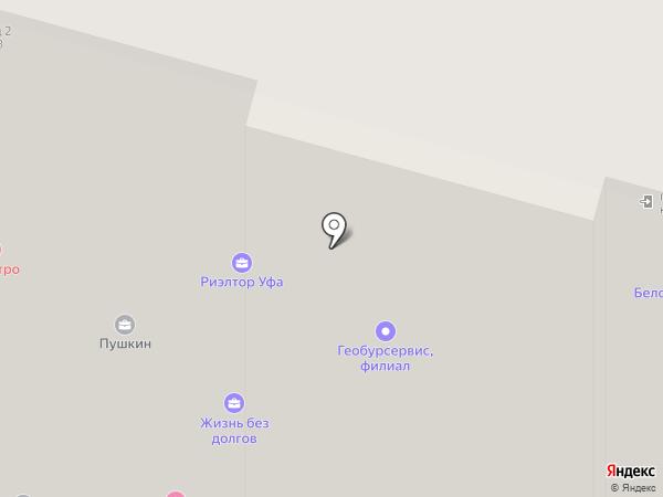 Magic Bar & ChillOut на карте Уфы
