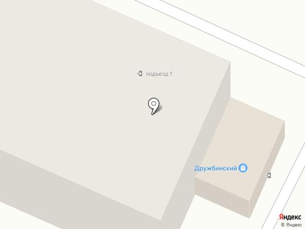 Дружбинский на карте Стерлитамака