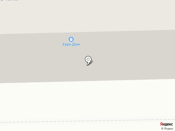 Торгово-производственная фирма на карте Салавата