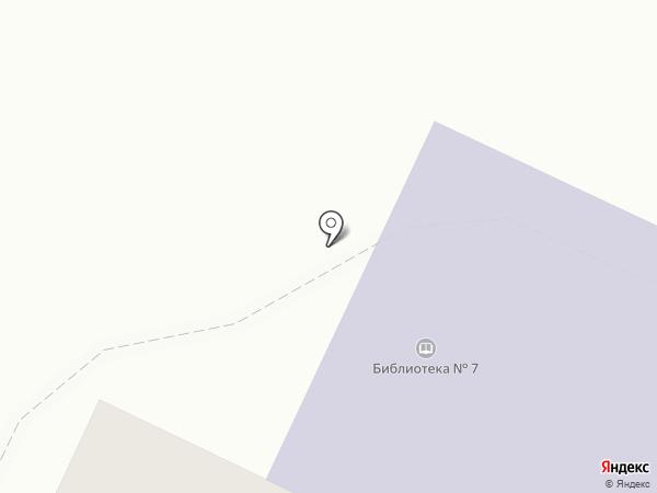 Библиотека №7 на карте Стерлитамака