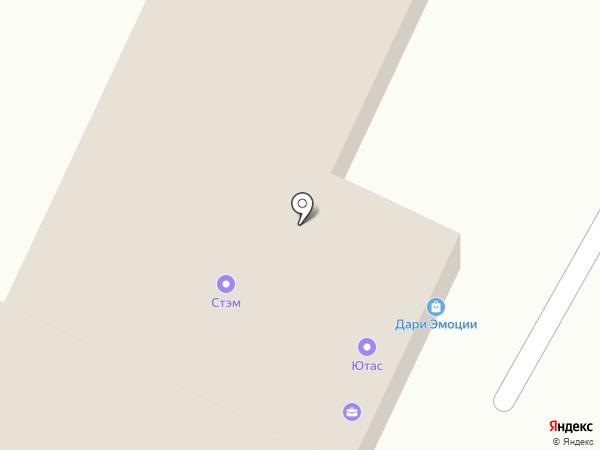 ХИМАЛЬЯНС РБ на карте Стерлитамака