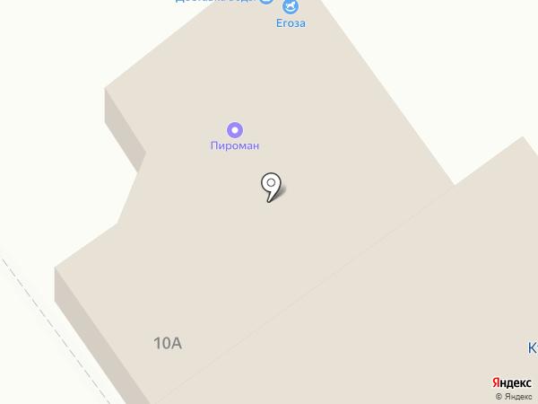Майские Деликатесы на карте Култаево
