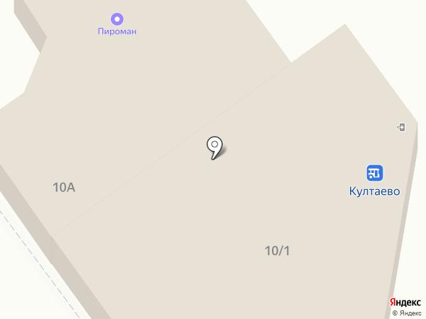 Лядовские полуфабрикаты на карте Култаево