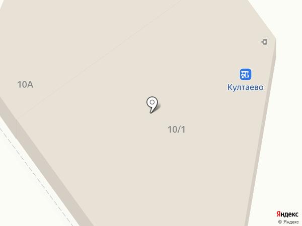 Пивная лавка на карте Култаево