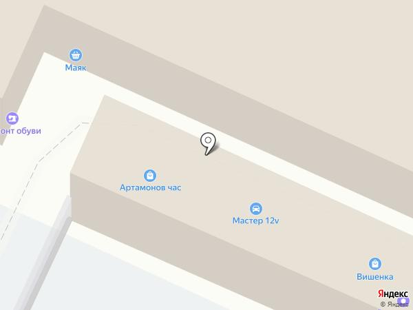 Магазин нижнего белья на карте Стерлитамака