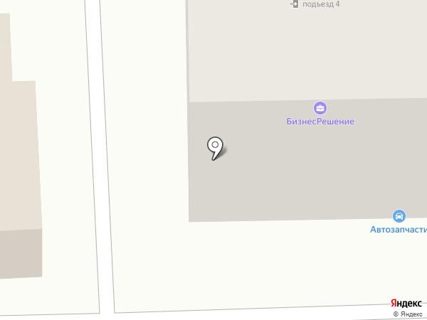 Мастерская по ремонту мобильных телефонов компьютеров на карте Салавата