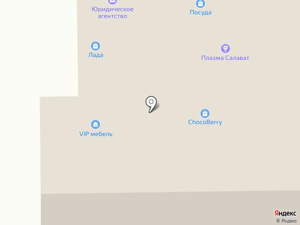 Даллас на карте Салавата