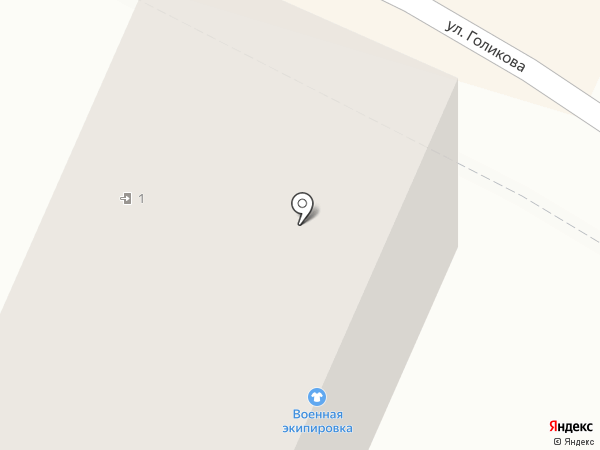 военнаяэкипировка.рф на карте Стерлитамака
