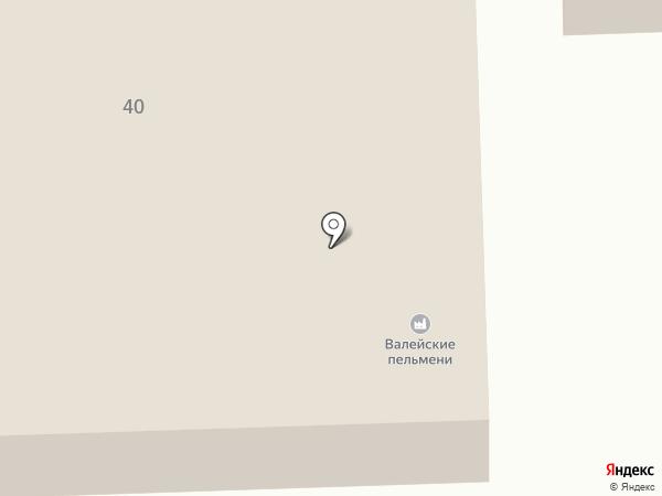Валейские пельмени на карте Салавата