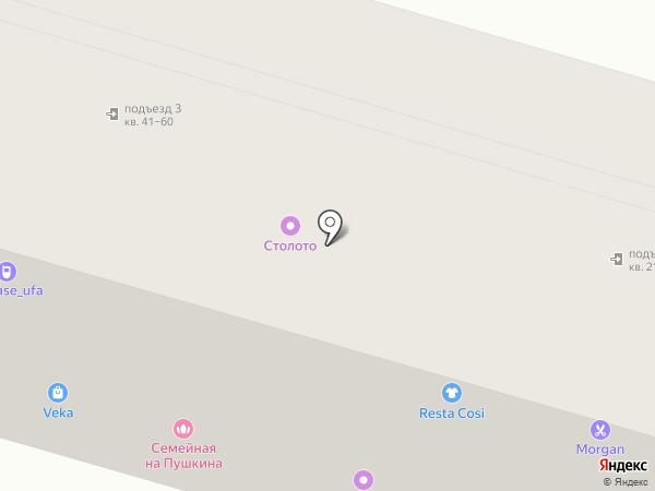 Семейная на Пушкина на карте Уфы