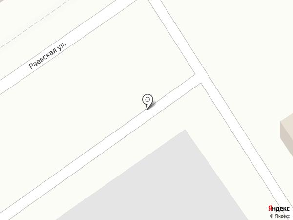 Пункт замены масла на карте Стерлитамака
