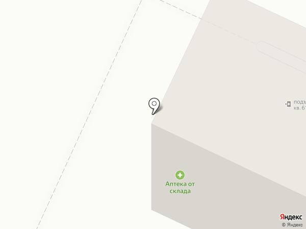 Аптека от склада на карте Стерлитамака