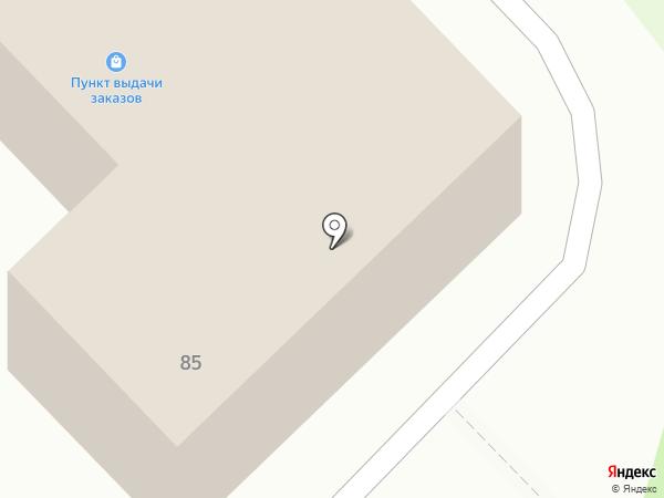 Виктория на карте Култаево