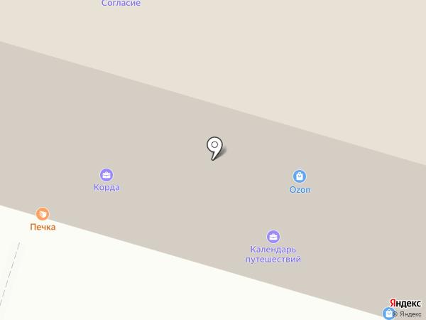Камелот на карте Уфы