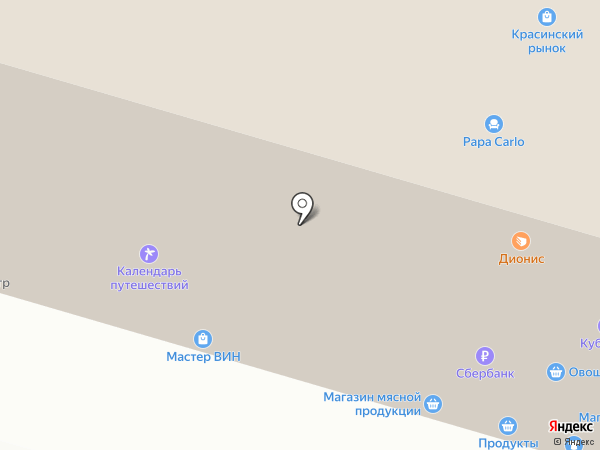 Бакинский дворик на карте Уфы