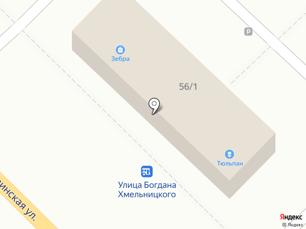 Мастерская по ремонту обуви на карте Перми