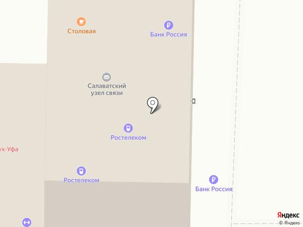 Почтовое отделение №14 на карте Салавата