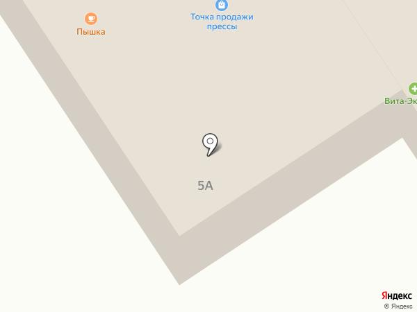 Новый вкус на карте Чесноковки