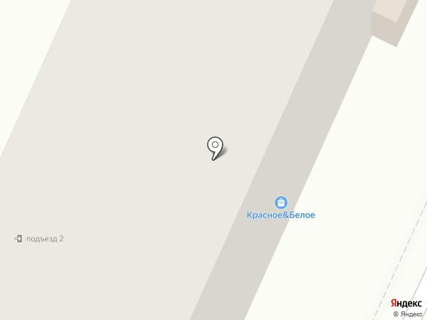 Красное & Белое на карте Стерлитамака