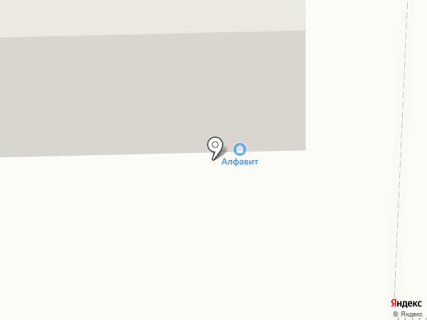 Алфавит на карте Салавата