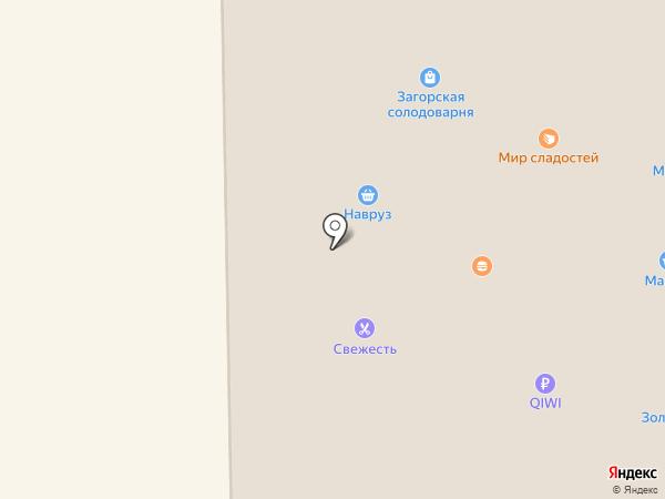 УралКапиталБанк на карте Салавата