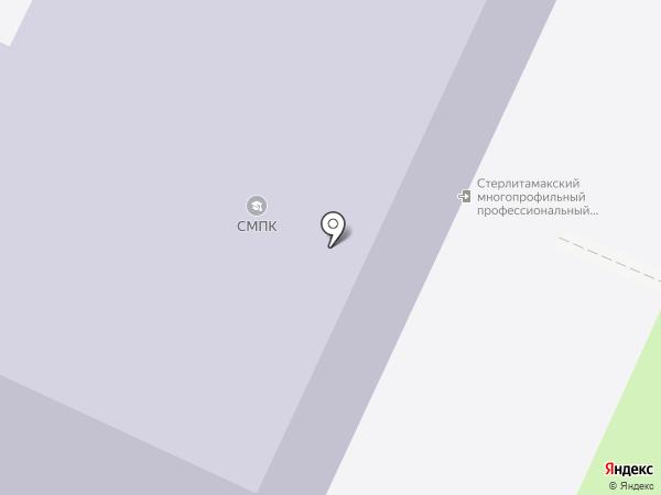 Стерлитамакский многопрофильный профессиональный колледж на карте Стерлитамака
