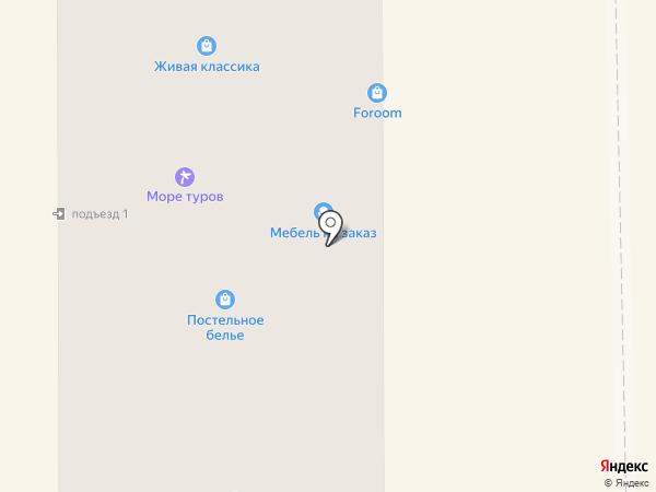 Банкомат, НБ Траст, ПАО на карте Салавата